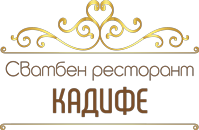 Ресторант Кадифе